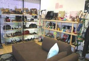 AO Showroom